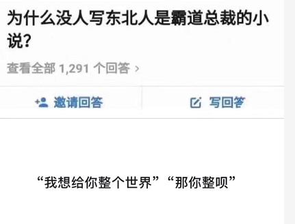 京牌难摇!买北京车牌要多少钱?