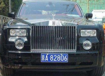 北京车牌到底有多难摇买一块儿需要多少钱