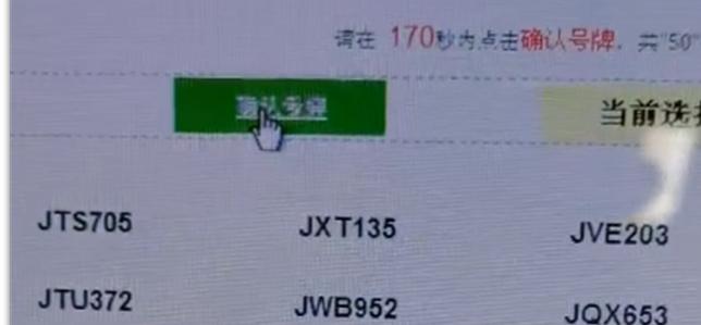 北京公户车牌费用高吗?都有哪些优缺点