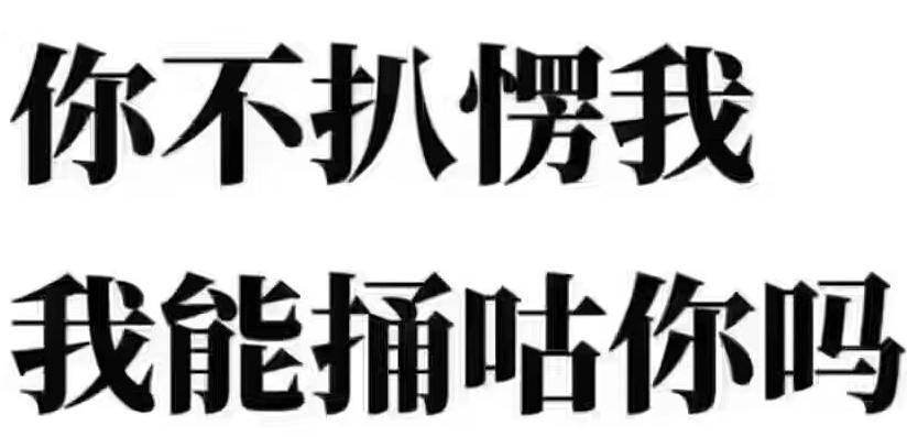 收购联系|北京车牌|北京公户指标