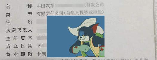 收购北京车牌|家庭参与摇号